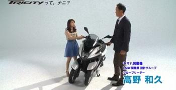 oosima-takano-tricity.jpg